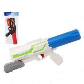 Pistola ad Acqua (41 cm)