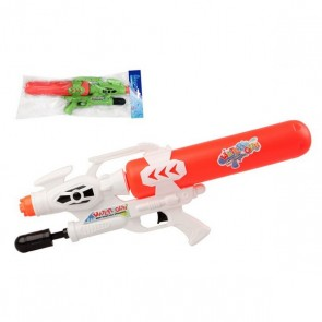 Pistola ad Acqua (56 cm)