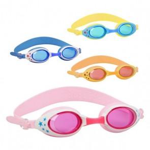 Occhialini da Nuoto per Bambini 112353