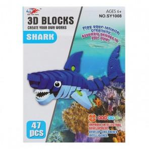 Puzzle 3D Squalo 113281 (47 Pcs)
