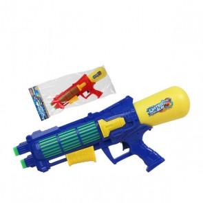 Pistola ad Acqua (45 cm)