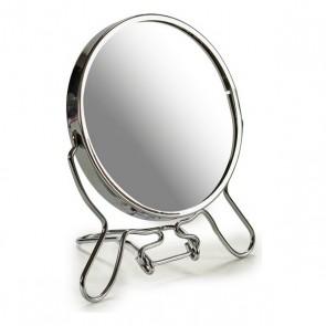 Specchio Ingranditore Alluminio