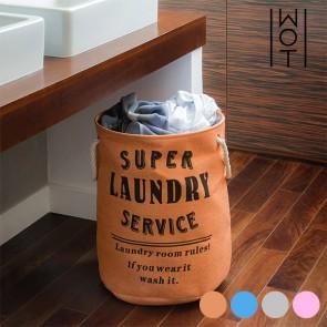 Sacco Portabiancheria Super Laundry Service Wagon Trend
