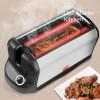 Mini Forno Elettrico Chef Master Kitchen Smart Rotisserie 600W Grigio Nero